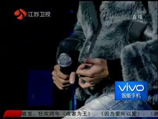 Nicholas Tse, 谢霆锋《谢谢你的爱2012》