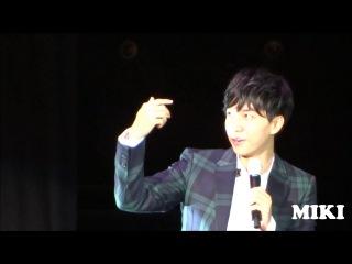 2013-09-14 - 李昇基 - 訪談 九家之書角色詮釋方法說明 - 李昇基台北見面會