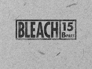 Bleach _ Блич - 1 сезон 15 серия