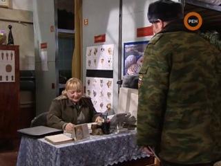 солдаты 14 сезон 24 серия