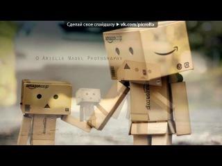 «Милейшее моздание**» под музыку Of Course - I Found Love (песня из рекламы колготок SISI). Picrolla