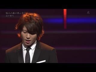 2013.03.09 BS Premium Shinsai Kara Ninen Ashita he Concert @ Tomohisa Yamashita