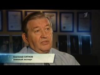 Тайные знаки конца света / Фильм 3-й (09.12.2012) vipzal.tv
