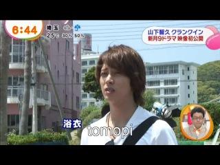 "[Video] Preview ""Summer Nude"" in ZIP! — Yamashita Tomohisa"