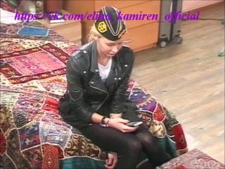 Элина и Либерж в женской спальне))) От мамы Элины пришла смс-ка Елена Николаевна считает, что Элина влюбилась в Сашу