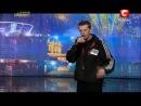 Україна має талант-5 - Андрей Михайленко [06.04.13] [Львов]