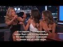 SI Cover Models Nina Agdal, Lily Aldridge Chrissy Teigen on Jimmy Kimmel Live Part I