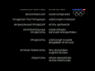 Земляк /cерии 1-6 из 6/ [2013, Остросюжетный сериал, SATRip]