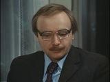 Служебный роман (1977). Любить иных - тяжёлый крест...