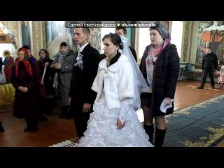 «свадьба ирины» под музыку Сергей Славянский   - Жена, жена, дорогая моя . Picrolla