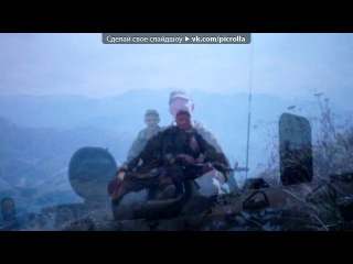 «Фото-Статусы • fotiko.ru» под музыку Алексей Хворостян - Я служу России.... Picrolla
