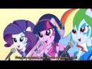 Девочки из Эквестрии 2 : Rainbow Rocks.Русские субтитры.
