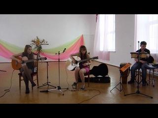 Latino-band Take Five (П.Дезмонд)