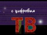 Создание видео заставки для интернет провайдера «Союз связи»
