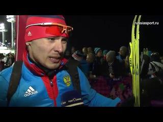 Интервью с Антоном Шипулиным после спринта