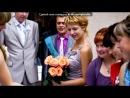 «свадьба Алёны и Ивана» под музыку Валерий Меладзе - Ах, эта свадьба, свадьба пела и плясала!. Picrolla