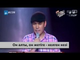 Красиво поёт Казах