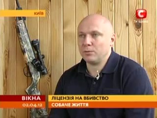 Алексей Святогор- кроухантер