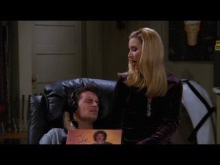 Чендлер и Фиби поют песню о любви (ENG)