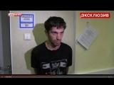 Дагестанец рассказал, как хотел изнасиловать 15-летнюю девочку на Поклонной горе