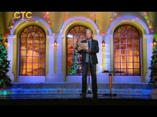 Новогодний концерт М. Задорнова часть 1