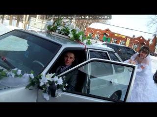 Белые розы белое платье песня