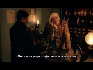 Записки юного врача 2 сезон 1 серия русские субтитры
