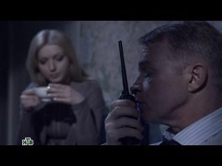 Человек ниоткуда 8 серия (русские боевики и фильмы)