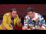 Гарик Харламов и Демис Карибидис - Заказ пиццы / Comedy Club