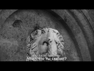 Птицы большие и малые / Uccellacci e Uccellini / The Hawks and The Sparrows (1966) субтитры