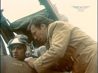 история авиации россии  17 серия