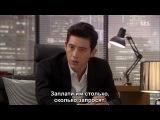 [clubfate] Золотая империя / Empire of Gold 14 серия (2013)