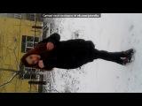 ми ми ми я милая пиздец)))ЗЗЗЗ под музыку Иван Дорн - Лове Лове (Slider &amp Magnit Radio Remix). Picrolla