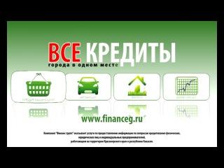 Курсы кредитного брокера