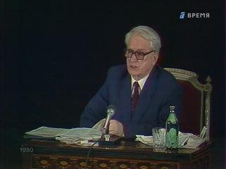 (мгндня)  Эрмитаж. В гостях у Бориса Борисовича Пиотровского .1980г.