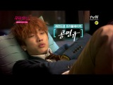 """TvN's SNL """"She's Wow"""" (ep 1 30"""" preview) ('Bad boy'-Jinyoung appeared at 0:08)"""