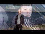 «С моей стены» под музыку Маевский Сергей - Жадность фраера. Picrolla