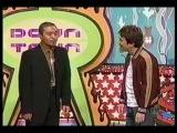 Gaki No Tsukai #547 (2001.02.04)