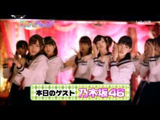 Nogizaka46 - Musickyun от 4 апреля 2014