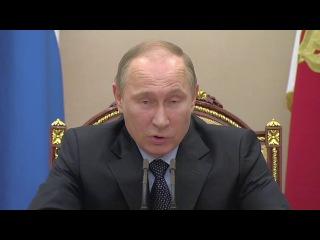 Вступительное слово на заседании Совета по противодействию коррупции 30 октября 2013 года Москва, Кремль