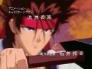 Rurouni kenshin opening 1