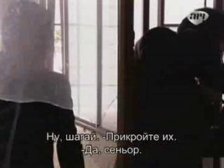 113 серия (русс.субтитры) | 1plus1tv.ru