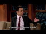 Craig Ferguson - 2013.02.05 - Jim Parsons (рус.субтитры)