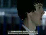 Киноляпы сериала Шерлок