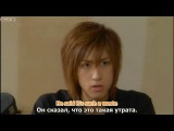 Серии Такуми-кун: Шёпот Весеннего Бриза |  Takumi-kun series: Soshite Harukaze ni Sasayaite
