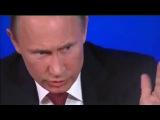 Владимир Путин отвечает на вопрос Марии Соловьенко (Вова отвечает Маше. Полная версия)('Спасибо, Вова!')