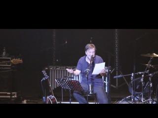 Тринадцатая песня тринадцатого года (стихотворение) Киев 05.06.2013