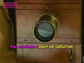 Натали - Не Стерпелось Не Слюбилось караоке