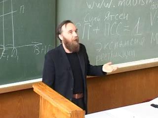 Александр Дугин: Учение о Радикальном Субъекте