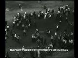 Кулачный бой в Купле 1954 года rekfxysq ,jq d regkt 1954 ujlf